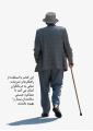 تمرینات فیزیکی برای بیماران سالمند