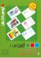 گوبین کارت 1