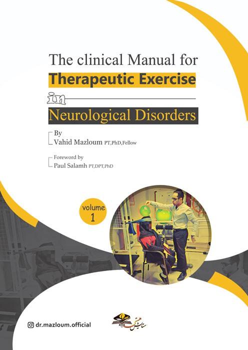 راهنمای بالینی برای تمرین درمانی در اختلالات نورولوژی (جلد 1 و 2)