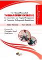 راهنمای بالینی تمرین درمانی(ستون فقرات، هیپ و لگن)