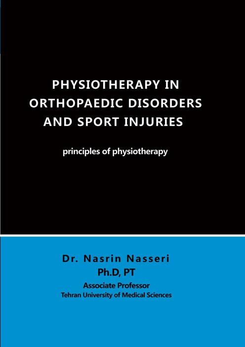 فیزیوتراپی در ضایعات ارتوپدی و آسیب های ورزشی (سه جلدی)