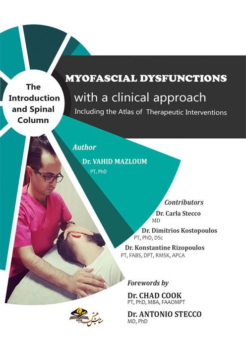 اختلالات عملکردی مایوفاشیال (مقدمات و ستون فقرات)
