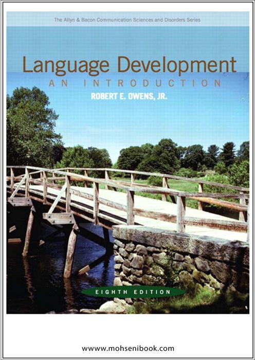 ترجمه کتاب Language Development